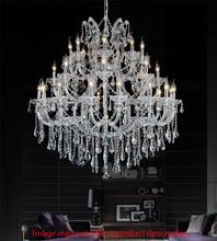 Crystal World 8318P42C-16+8+8+1 (cognac) - 33 Light Chrome Up Chandelier from our Maria Theresa collection