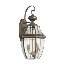 Sea Gull 8039-71 - Two Light Outdoor Wall Lantern