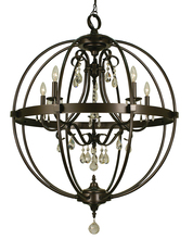 Framburg 1069 PN - 5-Light Polished  Nickel Compass Foyer Chandelier