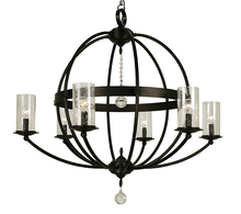 Framburg 1077 PN - 6-Light Polished Nickel Compass Foyer Chandelier